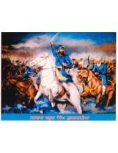 Sikh Historical - HI464