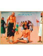 Sikh Historical - HI465