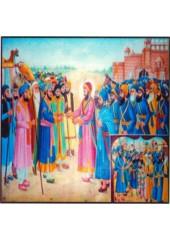 Sikh Historical - HI607