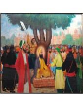 Sikh Historical - HI611