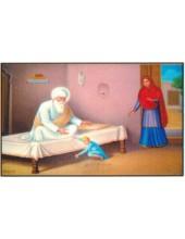 Sikh Historical - HI636