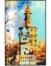 Sikh Historical - HI648