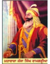 Sikh Historical - HI666