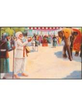 Sikh Historical - HI667
