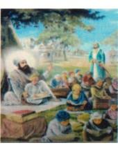 Sikh Historical - HI850