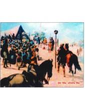 Sikh Historical - HI864