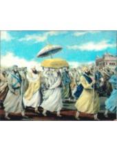 Sikh Historical - HI868
