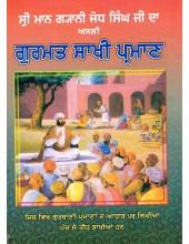 Sri Gurmat Sakhi Parman Krit Sri Giani Jodh Singh Ji