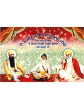 Baba Deep Singh Ji With Sikh Gurus  - SSW1011