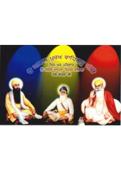 Baba Deep Singh Ji With Sikh Gurus  - SSW1056