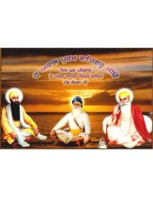 Baba Deep Singh Ji With Sikh Gurus  - SSW1061