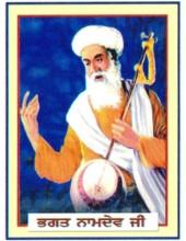 Bhagat Namdev Ji - SSW037