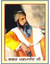 Bhagat Parmanand Ji - SSW044