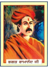 Bhagat Ramanand Ji - SSW047