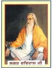 Bhagat Ravidas Ji - SSW048