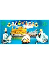 Golden Temple - GE1117
