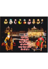 Golden Temple - GTS1304