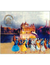 Golden Temple - GTS230