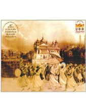 Golden Temple - GTS278
