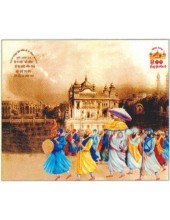 Golden Temple - GTS279