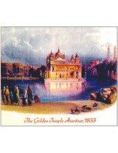 Golden Temple - GTS283