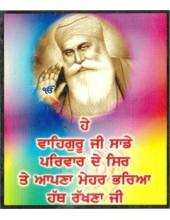Sikh Gurus - SG021
