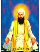 Sikh Gurus - SG045