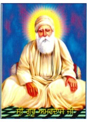 Sikh Gurus - SG046