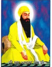 Sikh Gurus - SG048