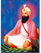 Sikh Gurus - SG050