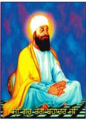 Sikh Gurus - SG052