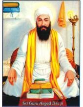 Sikh Gurus - SG056