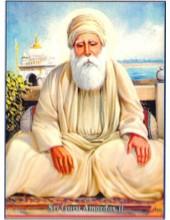 Sikh Gurus - SG057