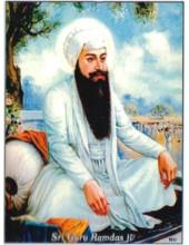 Sikh Gurus - SG058