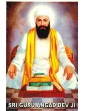 Sikh Gurus - SG066