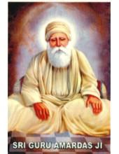 Sikh Gurus - SG067