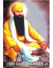 Sikh Gurus - SG068
