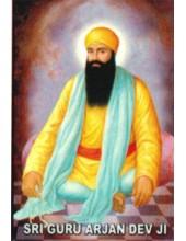 Sikh Gurus - SG069