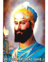 Sikh Gurus - SG070