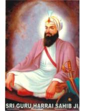 Sikh Gurus - SG071