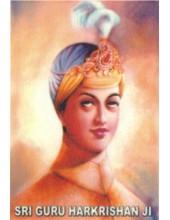 Sikh Gurus - SG072