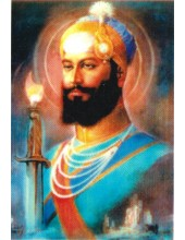 Sikh Gurus - SG075