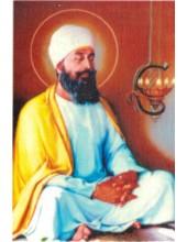 Sikh Gurus - SG076