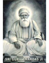 Sikh Gurus - SG079