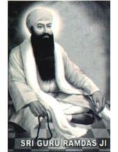 Sikh Gurus - SG080