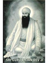 Sikh Gurus - SG081