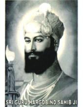 Sikh Gurus - SG082