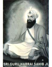 Sikh Gurus - SG083