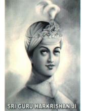Sikh Gurus - SG084