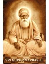 Sikh Gurus - SG101